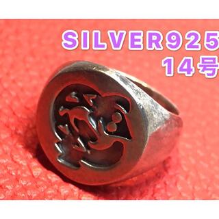 オーバル ワニ クロコダイル シルバー925 爬虫類 鰐 イグアナ トカゲ(リング(指輪))