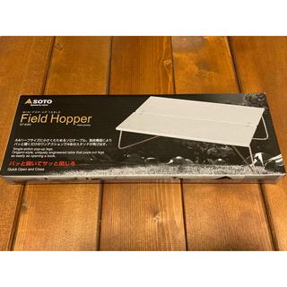 新富士バーナー - 新品 SOTO ST-630 フィールドホッパー ミニポップアップテーブル