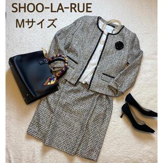 シューラルー(SHOO・LA・RUE)のきれい系ママ シューラルー ツィード ママスーツ Mサイズ ノーカラージャケット(スーツ)
