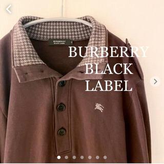 バーバリーブラックレーベル(BURBERRY BLACK LABEL)のBURBERRY BLACK LABEL スウェット生地 長袖 ボタン付き(ポロシャツ)
