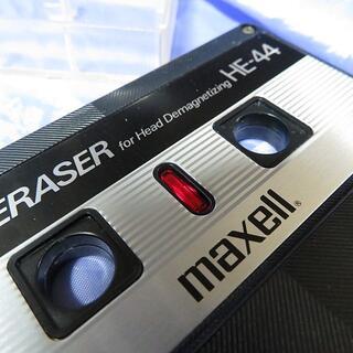 maxell - Maxell HE-44 ヘッドイレーザー(ジャンク)