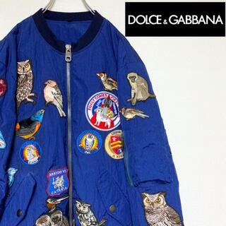 ドルチェアンドガッバーナ(DOLCE&GABBANA)の【激レア】ドルチェ&ガッバーナ ワッペンMA-1ジャケット ブルゾン コート(ブルゾン)