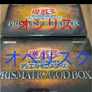 ユウギオウ(遊戯王)の遊戯王 GOD BOX  オベリスク オシリス 確定 未開封(Box/デッキ/パック)