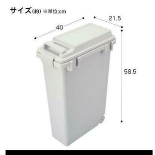 ニトリ - ニトリ(NITORI) ロック式連結ペール モノ 25L (LGY) 4個入
