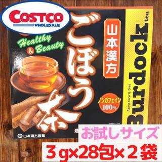 コストコ(コストコ)の【コストコ】ごぼう茶 お試し3g×28包×2袋 山本漢方(健康茶)