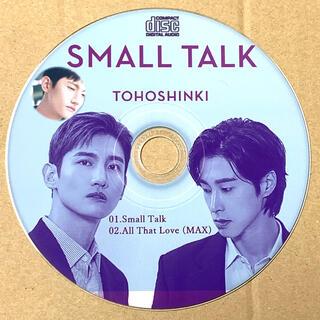 東方神起 SMALL TALK ★CD★