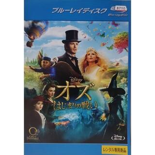 中古Blu-rayオズ はじまりの戦い ('13米)(外国映画)