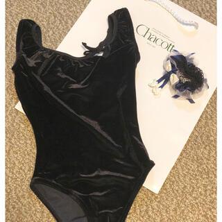 チャコット(CHACOTT)のChacott レオタード  105〜115 【S】ブラック(ダンス/バレエ)