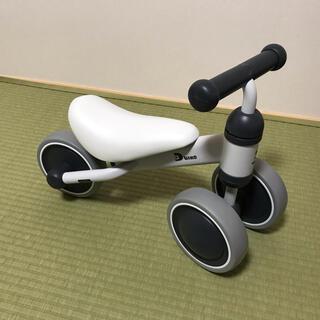 D-bike mini dbike ディーバイク(三輪車)