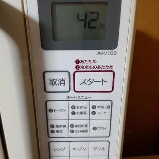 Haier - 美品ハイアールオーブンレンジ