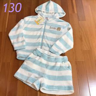 サンエックス - 新品♡すみっコぐらし ふわふわ ルームウェア セット 130 ねこ パジャマ
