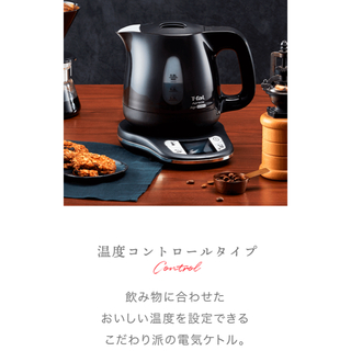 T-fal - 週末SALE! T-fal ティファール アプレシア コントロール