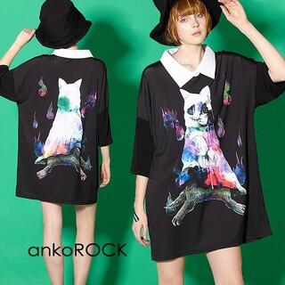 アンコロック(ankoROCK)のankoROCK 前後ホラーナイトオバケネコシャツ襟Tシャツ-メガビッグ(Tシャツ(半袖/袖なし))
