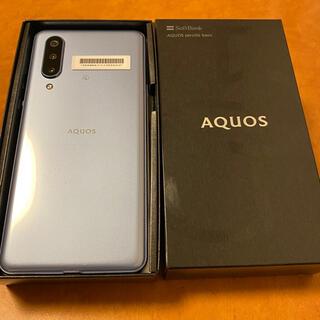 アクオス(AQUOS)のAQUOS ZERO 5G basic Blue(スマートフォン本体)