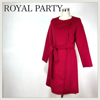 ロイヤルパーティー(ROYAL PARTY)のタグ付き ロイヤルパーティー ロングガウンコート レッド サイズ2(ロングコート)