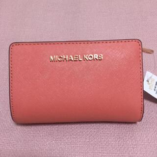 Michael Kors - マイケルコース   折財布 ピンク 新品未使用