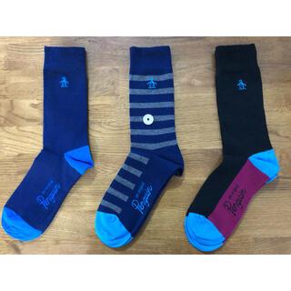 マンシングウェア(Munsingwear)の新品マンシングウェア MUNSIGWEAR メンズソックス 靴下3足セット415(ソックス)