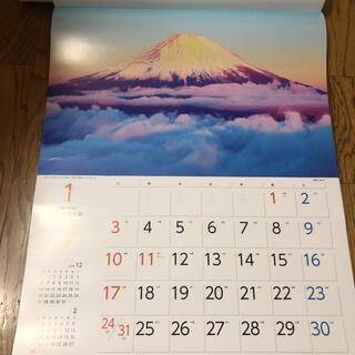 2021 大きめ 風景カレンダー お日柄入り(カレンダー)