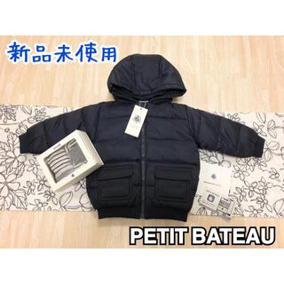 プチバトー(PETIT BATEAU)の【新品未使用】PETIT BATEAU プチバトー ダウン ジャケット 12M(ジャケット/コート)