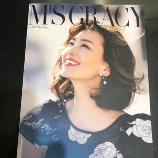 エムズグレイシー(M'S GRACY)のエムズグレイシー 新作カタログ お値下げいたしました。(ファッション)