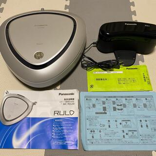 パナソニック(Panasonic)のPanasonic RULO MC-RS520 お掃除ロボット(掃除機)