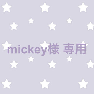 ディズニー(Disney)のディズニーマステセット(テープ/マスキングテープ)
