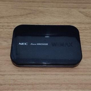 エヌイーシー(NEC)のAterm WM3500R 黒(PC周辺機器)