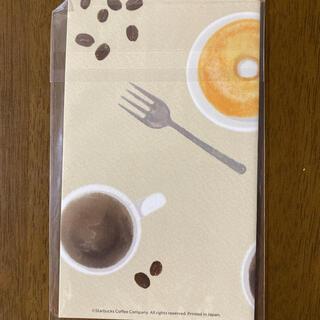 スターバックス 福袋 2021 コーヒー豆引き換えカード