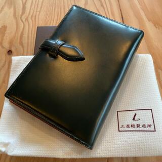 ツチヤカバンセイゾウジョ(土屋鞄製造所)の土屋鞄 ブライドル バイブル手帳 ダークグリーン(手帳)