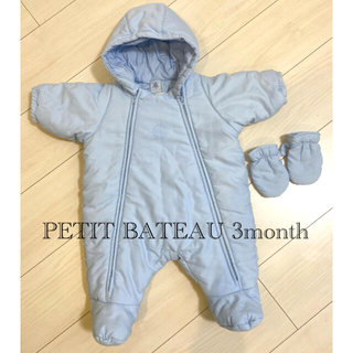 プチバトー(PETIT BATEAU)のジャンプスーツ プチバトー(カバーオール)