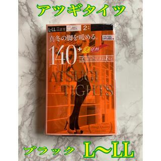 Atsugi - アツギ タイツ 真冬の脚を暖める 140デニール ブラック L-LL(2足組)