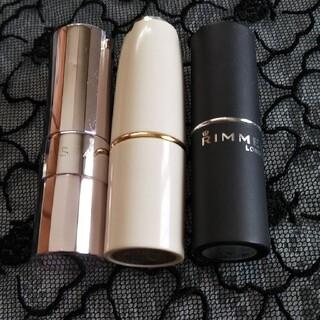 RIMMEL - リップカラー  ピンク系  3本セット