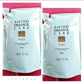 エイボン(AVON)の【新品❤送料無料❗】⭐AVON⭐アミノ ダメージケア⭐シャンプー詰替2個セット(シャンプー)