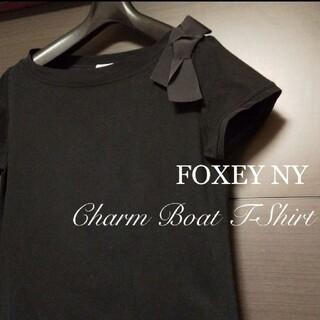 FOXEY - 何枚あっても便利♡デコルテあたりを綺麗に魅せる小顔効果ありのトップス希少42黒♡