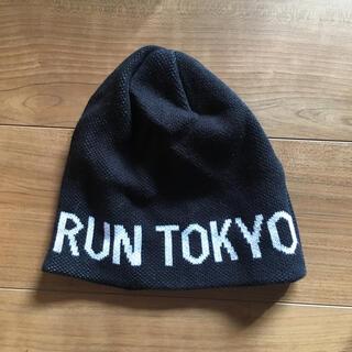 アシックス(asics)のニット帽 2019 東京マラソン グッズ アシックス(その他)