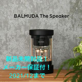 BALMUDA - 【2021/12までメーカー保証付!】新品未開封 バルミューダ スピーカー