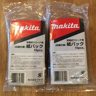 マキタ(Makita)のマキタ 掃除機 紙パック(掃除機)