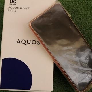 アクオス(AQUOS)のAQUOS sense 3 SHV45 本体(スマートフォン本体)
