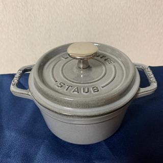 ストウブ(STAUB)のpapi1016様専用   STAUB  ストウブ 14  グレー(鍋/フライパン)
