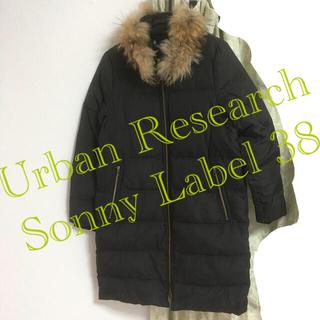 サニーレーベル(Sonny Label)の暖か アーバンリサーチ ダウンコート 黒 38サイズ M L サニーレーベル(ダウンコート)
