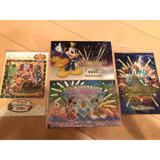 ディズニー(Disney)のディズニー ポストカード 4枚(使用済み切手/官製はがき)