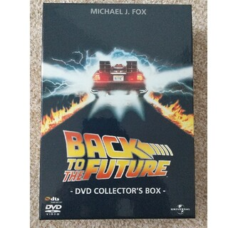 UNIVERSAL ENTERTAINMENT - Back to the future DVD コレクターズボックス