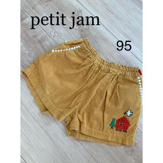 プチジャム(Petit jam)のプチジャム   ショートパンツ 95(パンツ/スパッツ)