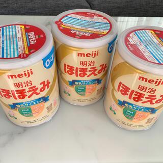 ミルク meiji ほほえみ 3缶セット