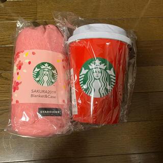 スターバックスコーヒー(Starbucks Coffee)のスターバックス ブランケット  2個セット(その他)
