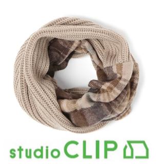スタディオクリップ(STUDIO CLIP)のstudioCLIP  ギャザーコンビスヌード(スヌード)