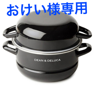 ディーンアンドデルーカ(DEAN & DELUCA)のDEAN & DELUCA キャセロールL ブラック(18cm)(鍋/フライパン)