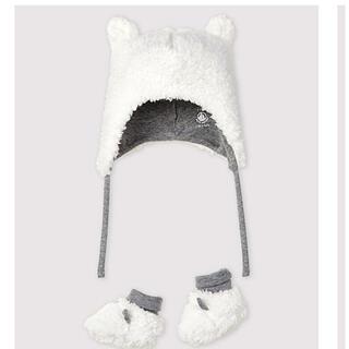 プチバトー(PETIT BATEAU)の【新品未使用】★PETIT BATEAU ボアキャップ&シューズ★(帽子)