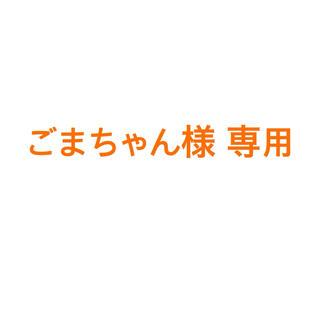 マジョリカマジョルカ(MAJOLICA MAJORCA)のごまちゃん様専用(マスカラ)