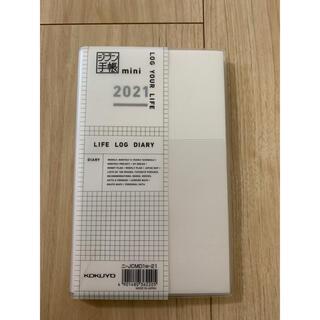 コクヨ(コクヨ)のジブン手帳 mini 2021(カレンダー/スケジュール)